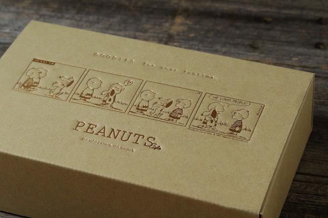 pnts_giftbox2_02