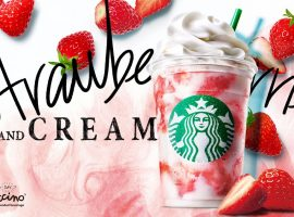 圖片來源: Starbucks Coffee Japan