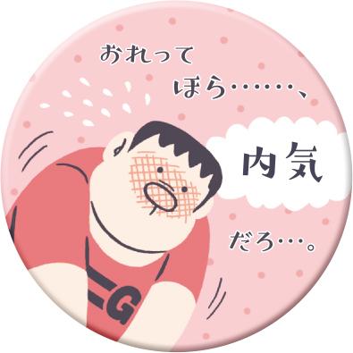 圖片來源:©Fujiko-Pro