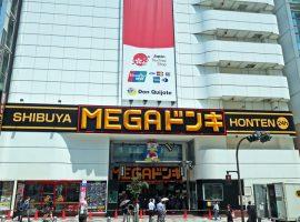 【東京必買】都內最大!MEGA唐吉軻德澀谷旗艦店全新開幕!