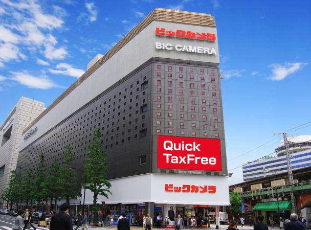 【日本購物 優惠券】Bic Camera 8%免稅+7%折扣券!立刻下載!