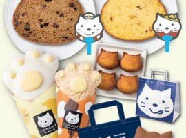 【大阪必吃】超萌貓貓吐司周年紀念,新阪急飯店「BLUE JEAN」推出期間限定貓貓組合袋