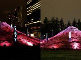 【六本木】富士山搬家了?六本木Tokyo Midtown10週年特別活動「江戶富士」