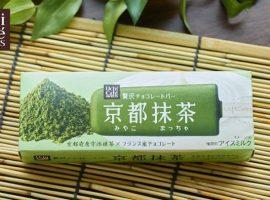 【必吃甜點】抹茶控不可錯過!Lawson推出奢華巧克力冰棒「京都抹茶」