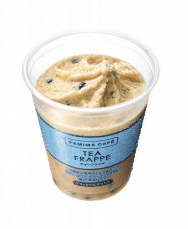 【必吃甜點】珍珠奶茶風潮吹向日本!FamilyMart今夏推出珍珠奶茶冰沙