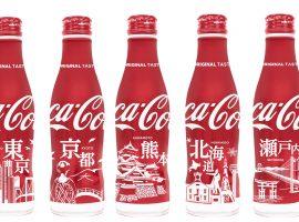 【限定商品 日本必買】可口可樂區域限定設計瓶登場!5款5區數量限定售完為止