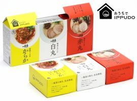 【日本必買伴手禮】在家也能輕鬆吃一風堂拉麵,招牌拉麵伴手禮盒上市!