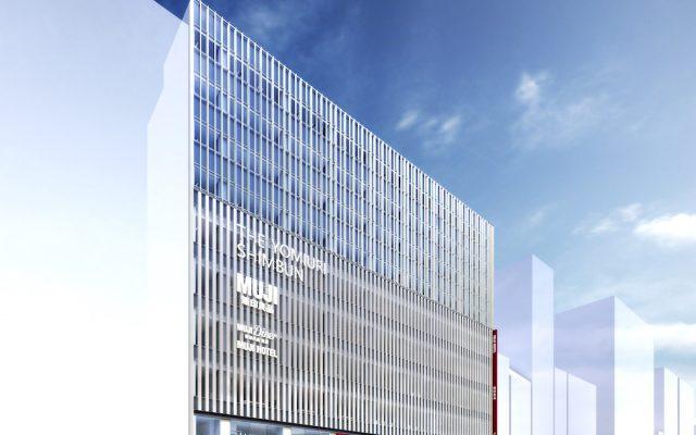 無印良品世界旗艦店+日本最初MUJI HOTEL 2019年4月4日銀座開幕!