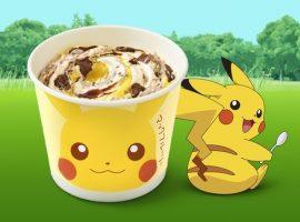 【日本麥當勞必吃甜點】就決定是你了!皮卡丘香蕉巧克力冰炫風期間限定登場