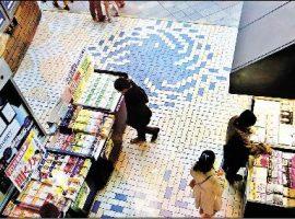 老派卻實力堅強的書店:新宿紀伊國屋