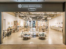 【東京必逛】日本GOOD DESIGN 專門店,得獎好設計通通在這裡