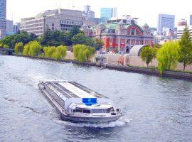 【超優惠交通套票】享受秋日關西,JR西日本推出「秋日關西一日券」