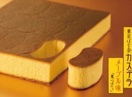 【日本必吃甜點】東京芭奈奈羽田機場限定甜點第二彈—東京芭奈奈蜂蜜蛋糕楓糖口味