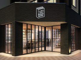 【名古屋住宿】在書本世界裡旅行的飯店!LAMP LIGHT BOOKS HOTEL 名古屋瓏萊普客詩酒店