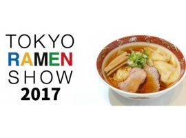 【東京必吃】日本最大級拉麵展覽會「東京拉麵展2017」10月26日登場