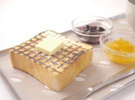 【東京必吃】東京淺草人氣麵包老舖「Pelican」開設首間CAFE,將吐司美味發揮到極限