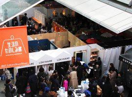 【東京必去】HOBO日「生活的樂趣展」超人氣回歸,想吃的、想買的精選好物都在這裡!