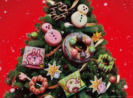 【必吃甜點】Mister Donut X卡納赫拉限定甜甜圈及周邊商品,一起可愛過聖誕