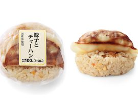 【日本必吃】日本推特話題「煎餃炒飯飯糰」,LAWSON STORE 100續推飯糰新作