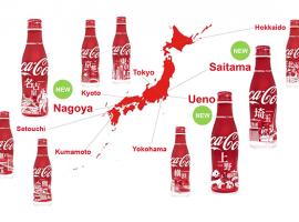 【限定商品 日本必買】蒐集控注意!可口可樂區域限定設計瓶新增3款限定販售,可愛熊貓也躍上瓶身!