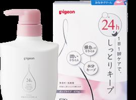 【日本孕婦推薦】所有育嬰媽媽赴日必買一致稱讚!貝親Pigeon全天候保濕乳液
