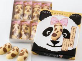 上野動物園熊貓寶寶「香香」初亮相,上野地區商場餐廳推出紀念週邊商品、伴手禮、限定餐點