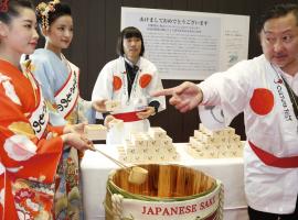 【日本跨年必去】2018新年日本文化祭 J-CULTURE FEST開催,體驗日本傳統新年文化
