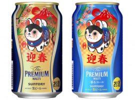 【必買限定商品】日本SUNTORY啤酒推出新春限量設計款,代表狗年超可愛「犬張子」華麗登場