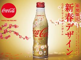 【必買限定商品】梅花飄雪最應景,日本可口可樂推出華麗和風新春限定版