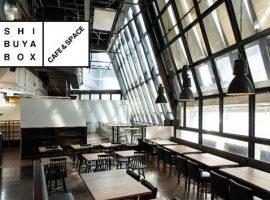 【澀谷LOFT】SHIBUYA BOX CAFE & SPACE 新開幕首推TWICE合作