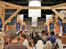 【中川政七商店】集結52家全日本傳統工藝製作企業,「大日本市」展示會東京開催