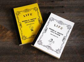 【必買商品】SNOOPY CAFE與文具老舖LIFE合作,推出限定版NOBLE NOTE 筆記本