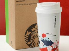 【日本必買】日本星巴克You Are Here富士山系列推出TO GO不鏽鋼隨行杯