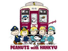阪急電車與PEANUTS合作推出裝飾電車「Snoopy & Friends號」第2彈!