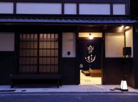【京都】就是這家!2017年人氣日式旅館排行榜公布!「京町家 樂遊」奪冠