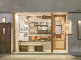 【東京民宿推薦】一室一旅。整幢限定一間客房★TOKYO LITTLE HOUSE★跟著咖啡香和藝廊一起好眠 老屋新生溫韾旅店