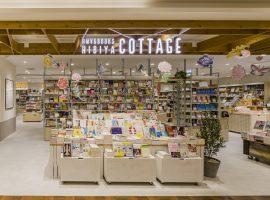 【日比谷】為寶塚歌劇迷、電影迷和女性所打造的新型態書店!HMV&BOOKS HIBIYA COTTAGE