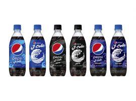【日本限定商品】SUNTORY為可樂愛好者研發日本專屬品牌「PEPSI J-COLA」