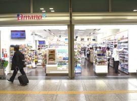 【名古屋】amano藥妝店JR名古屋站中央店  方便好買又優惠!