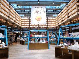 銀座蔦屋書店開幕一週年,精選高端品味茶書及雜貨的「知茶市集」限時登場
