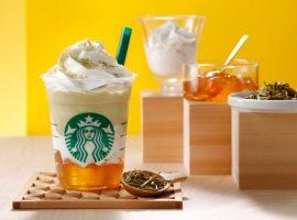 【期間限定】日本星巴克X金澤名物  全新「加賀棒茶星冰樂」金黃閃耀日本茶獨特魅力