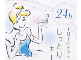 【日本藥妝 孕嬰媽媽必買】口碑相傳「貝親Pigeon」孕婦保養品!只有在日本才能買到!
