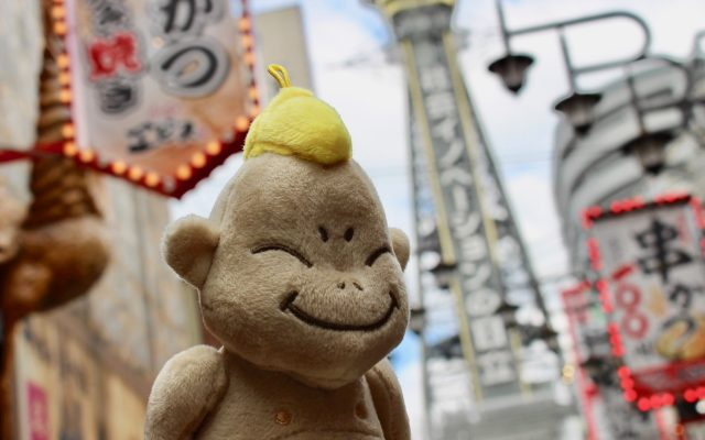 【大阪】跟著通天閣比利肯,重新認識新世界商圈!