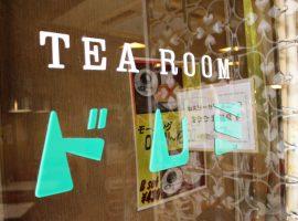 【大阪】老派的氣氛,溫暖的人情:喫茶店DOREME