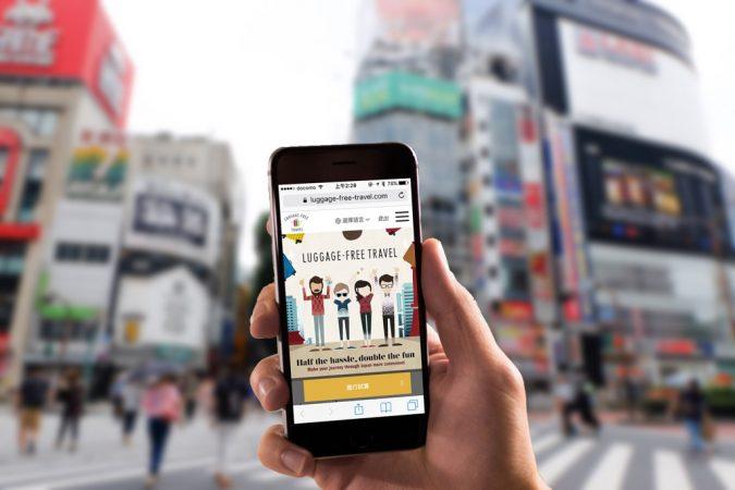 超方便!LUGGAGE-FREE TRAVEL(無行李旅遊服務)手機預訂3步驟  讓你空手遊日本,輕鬆又快樂!