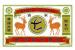 【奈良】原來如此!「中川政七商店」是這樣成為知名大品牌的!