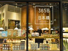【東京必吃】人氣麵包店「365日」進駐日本橋高島屋S.C. ,限定款麵包餐點只有這裡吃得到