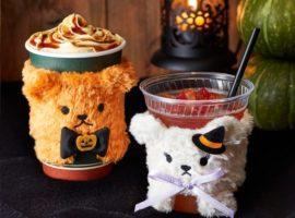 【期間限定】TULLY'S COFFEE推出秋季限定飲品+必搶萬聖節熊熊絨毛杯套