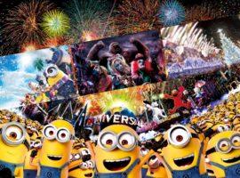 【2019跨年必去】預約大阪環球影城一夜限定跨年PARTY