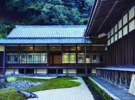 【北鎌倉】一碗日式甜點,彷彿就是一座日本庭園:安寧茶寮